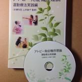 動画DVD